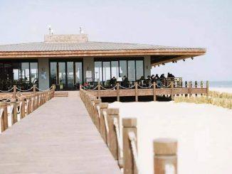 阿那亚海风酒吧