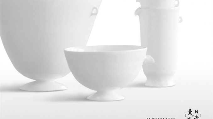 阿那亚日常素器新展