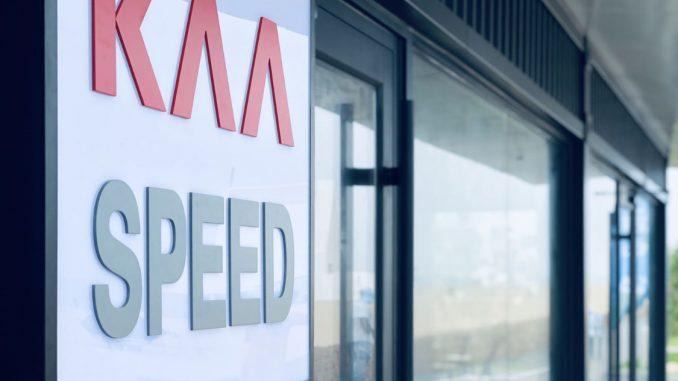 KAASPEED阿那亚店开始试营业
